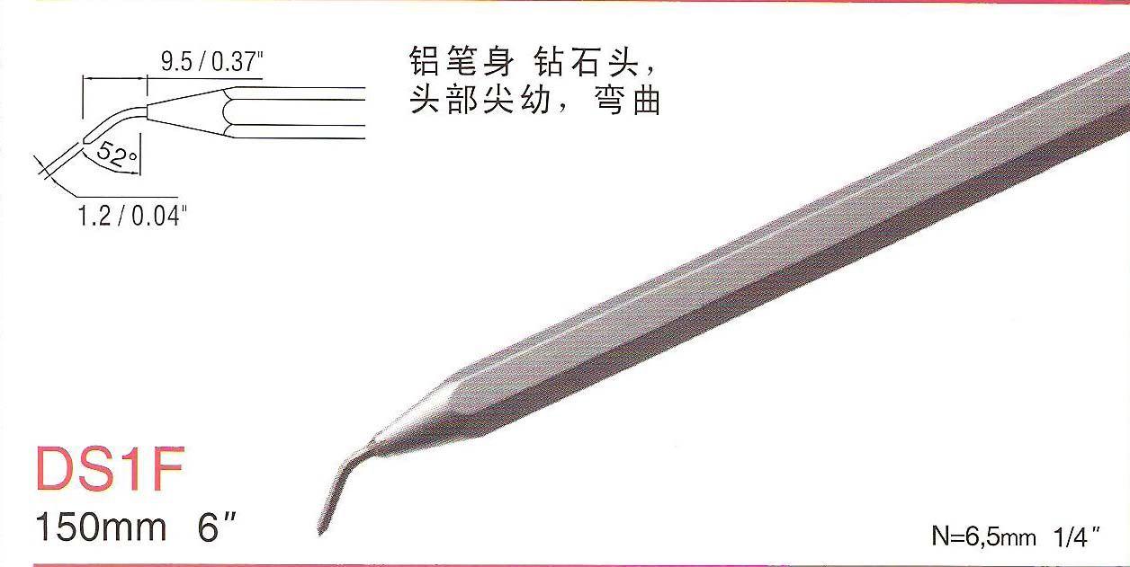 瑞士rubis钻石画线笔DS1F