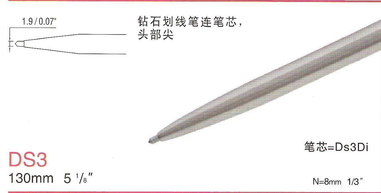 瑞士rubis钻石画线笔DS3